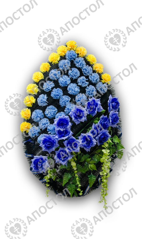 Похоронный венок с акациями, розами и гвоздиками