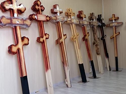 Ритуальный деревянный крест