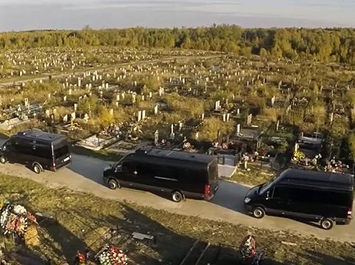 Перевозка гроба в другой город