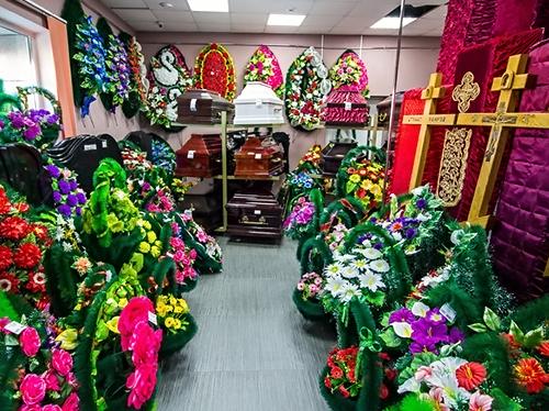 Где заказать ритуальные услуги